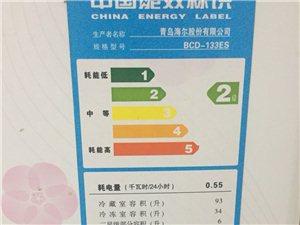 海尔空调原价1800元单冷空调和一个133升原价1000元海尔冰箱,使用了一年多,因为工作调动换地方...