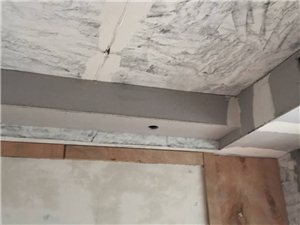 房屋翻新改造 出租房装修 墙面新做翻新
