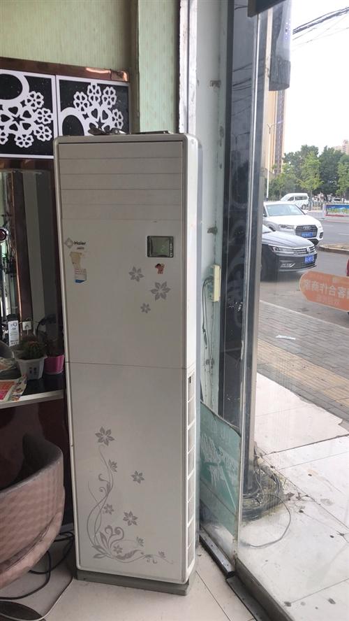 海爾柜式空調2380元 美的掛式空調1280元 擦一下八成新 不議價