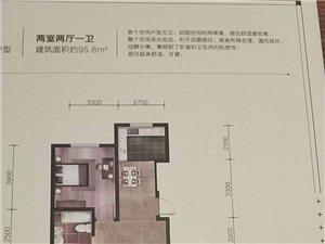 唐街御景城两室小高通透户型学区房均价5600!