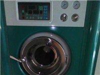 本人低价转让干洗设备一套,可包技术有意私聊