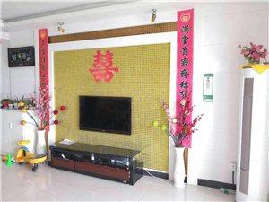 滨江国际城3室 2厅 2卫93.8万元