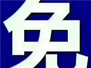 滨州0元清洗家电、地暖