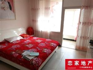 华阳小区1室 1厅 1卫18.5万元