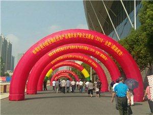 合肥市滨湖国际会展中心名优农产品展销会今天开幕