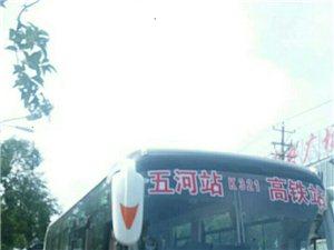 巡游宣传高铁南站K321专线9月16日开通