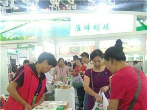 合肥滨湖国际会展中心美高梅注册农产品展位