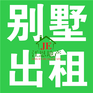 龙翔国际5200元/月
