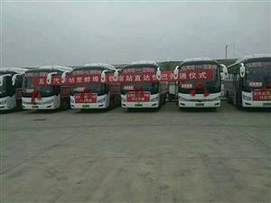 美高梅注册至蚌埠高铁直达班车今天正式开通啦!