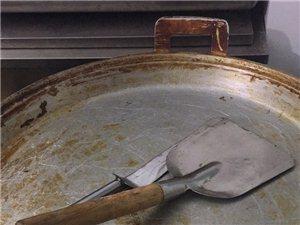 出售 谁要水煎包火和锅一套设备,九成新,用了一个月。因为没地方放,所以想出手。需要联系电话1367...