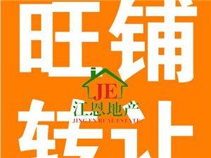 龙翔国际0室 1厅 1卫3800元/月