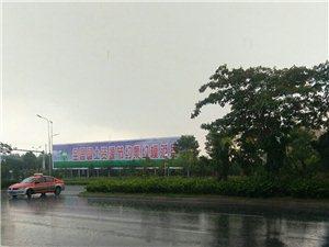 刚刚在路上大雨来袭