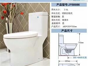 美高梅注册中宇卫浴二店即将开业欢迎新老客户光临