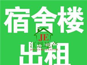 金塘工业园1室 1厅 1卫13500元/月