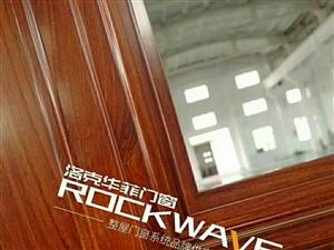 美高梅注册台州门业喜迎中秋国庆双节!