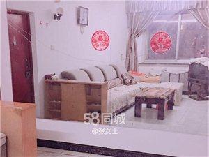 步行街建行楼2室 1厅 1卫700元/月