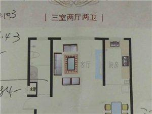 恒中・清园华府3室2厅2卫74万元可全款可分期
