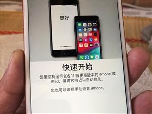 苹果8Plus手机一步,金色的国行版,内存64G单位下发的手机,个人用不习惯苹果手机的系统所以有心转...