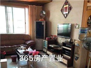 江滨一期3室 2厅 1卫1700元/月