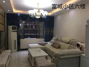富城小区3室 2厅 2卫48万元