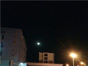 今晚的月亮升起来了又大又亮
