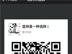 云南土特產批發零售