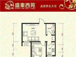盛秦西苑2室 2厅 1卫78万元