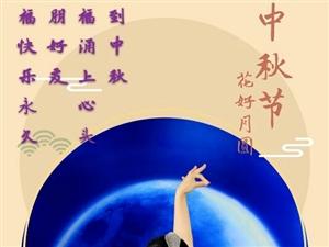 松江之左诗词三群双节诗词选松江左岸诗词三群两节诗词选1.七律・仲秋赋于福录轻霜染叶又