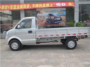 东风c31,单排货车,里程不到一万,16年底车