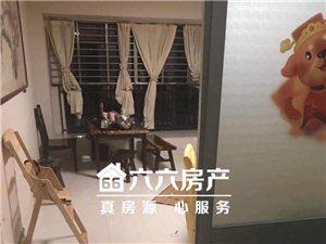 宝龙城市广场5室 2厅 2卫198万元