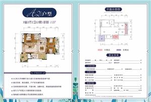 新恒基翡翠城3室 2厅 2卫59万元