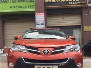 出售2013年11月上牌丰田RAV4 2.0自动挡