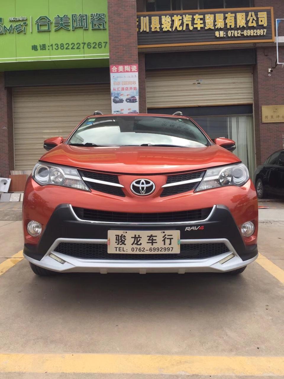 出售2013年11月上牌豐田RAV4 2.0自動擋