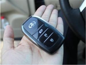 昨晚丰阳花园附近丢失丰田车钥匙捡到者来电有酬谢