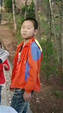 [寻人启事]陈怡杰,男,12岁,12月1出走