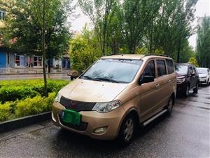 五菱宏光2014款1.2型
