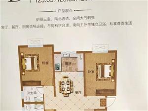森林公园3室 2厅 2卫62.3万元
