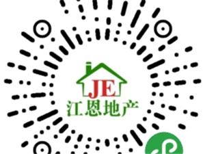 龙翔国际7室 别墅6000元/月