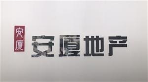 龙腾锦城3室 2厅 2卫84万元