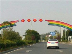 五河彩虹大道彩虹桥:水韵五河