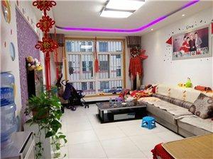 华阳小区3室 2厅 2卫44万元