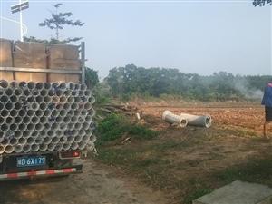 专批发农用管道。