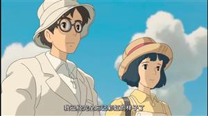 宫崎骏的动漫总是有单纯的小美好!