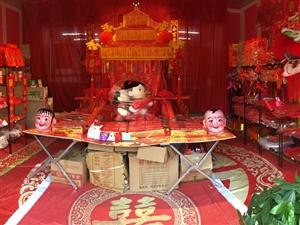 贵州喜曼桂礼仪服务有限公司招聘市场专员和活动策划