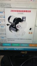水泵批发零售