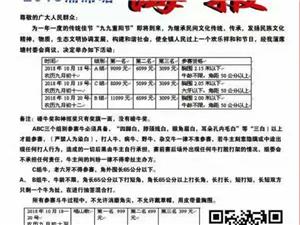 2018麻江宣威蒲鞋塘重��海��