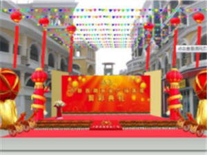 贵州喜曼桂礼仪服务有限公司招聘市场专员和策划