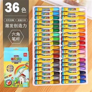 20盒得力油画棒包邮36色儿童彩色蜡笔幼儿安全学生蜡笔画画笔油 彩 笔