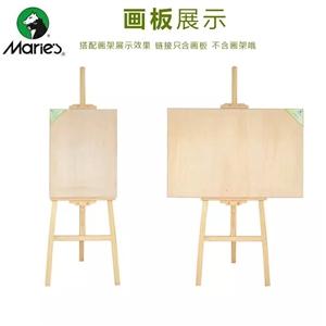 马利画板8k对开素描写生板