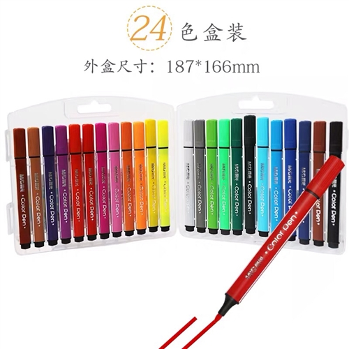 晨光水彩笔套装儿童幼儿园小学生用24色4可水洗无彩色毒涂鸦绘画笔初学者